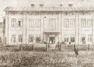 Teatr Zagłębia Sosnowiec Wikizagłębie